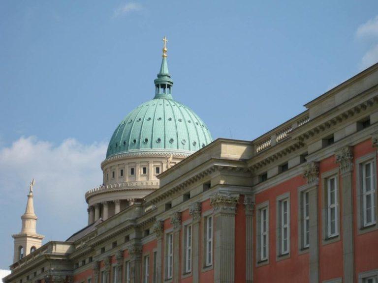 Gorodskoj dvorec